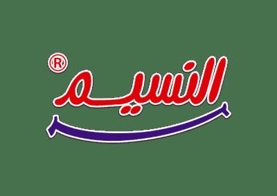 Al-Nasem